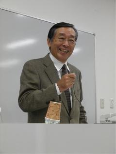 itamihiroyuki