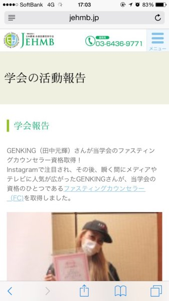keiso_suisosui (5)