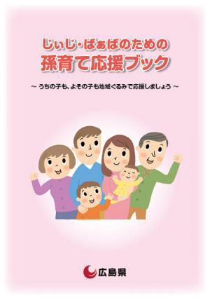 magosodate_saitama (8)