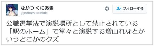 masuyama_rena (8)