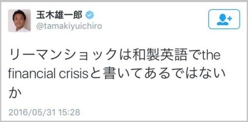 minshintou_tamaki (3)