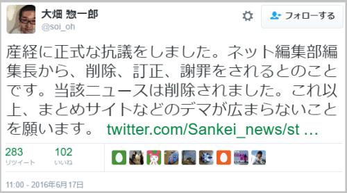 sankei_peaceboat2