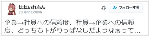 senpai_kaitou (7)
