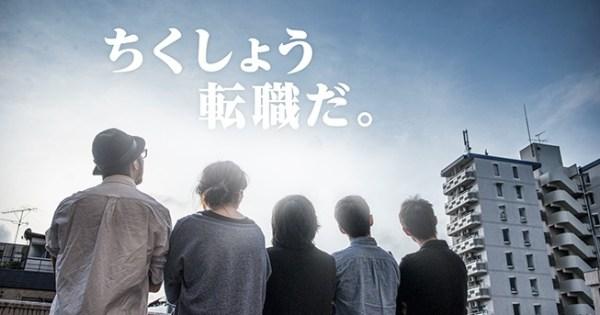 senpai_kaitou (9)