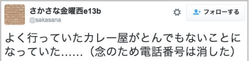 shanthi_miseheisa5