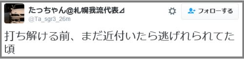 tweet_kitsune (1)