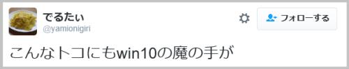 win10_ okane(4)