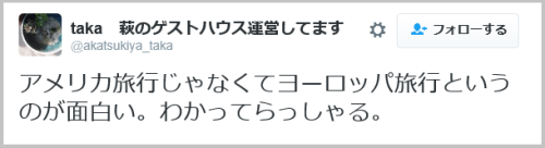 endaka_kaigai (2)