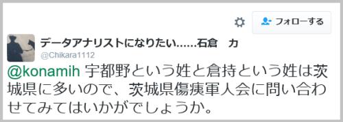 flag_japan (10)