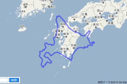hokkaido_big (1)