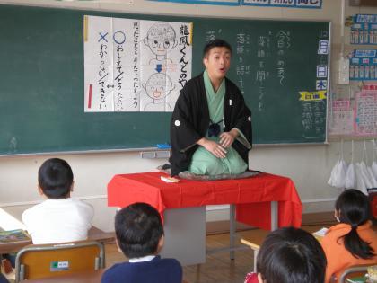 ichinomiyashi_zetsuenjo3