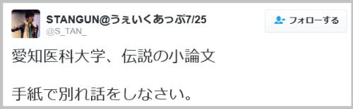 idai_nyushi (1)