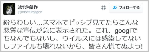 koukoku_akushitsu (1)