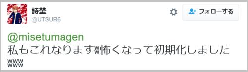 koukoku_akushitsu (11)