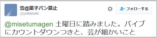 koukoku_akushitsu (3)
