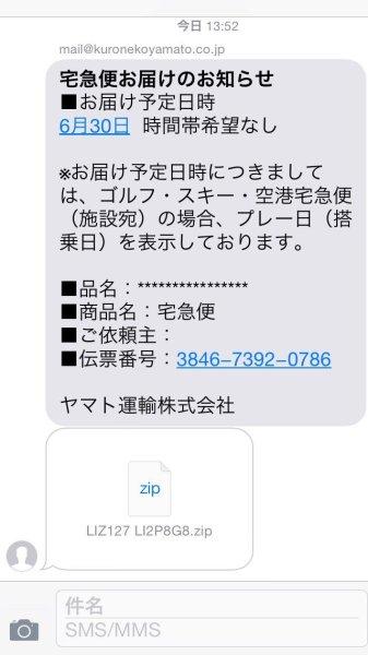 kuronekoyamato_huzaihyosagi1