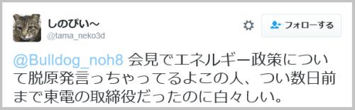 masuda_toden (5)