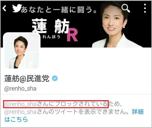minshin_twitter (6)
