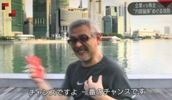 murakamiyoshiaki_hakuhatsu (3)