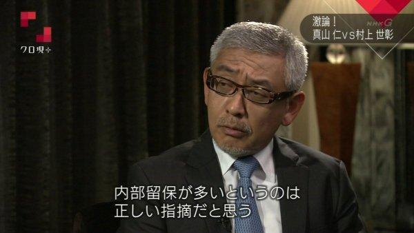 murakamiyoshiaki_hakuhatsu (8)