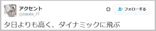 neko_kenpo (14)