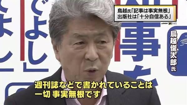 nishioka_torigoe