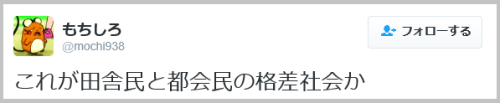 pokemon_japan (18)