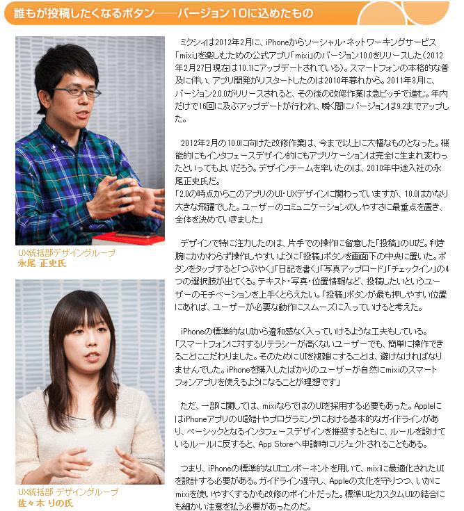 rokuro_web (3)