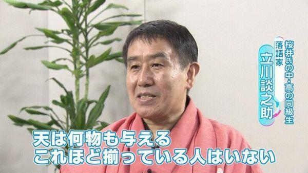 sakurai_shun_makoto (1)