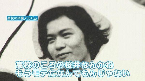 sakurai_shun_makoto (2)