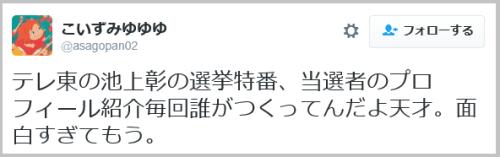 sanin_profile (7)