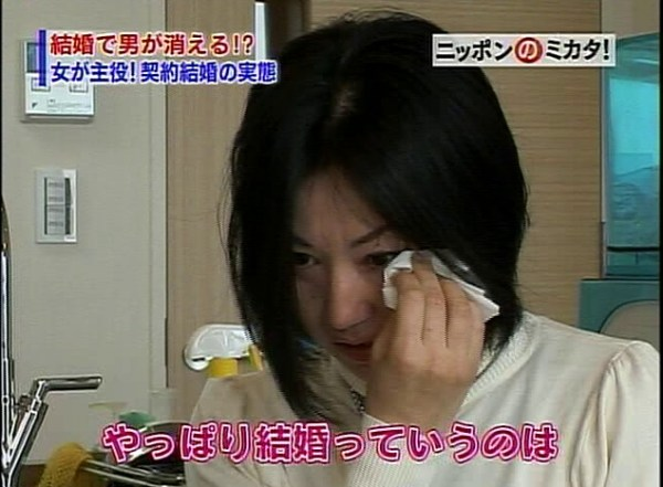 seiyakusho_kekkon (4)