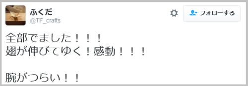 semi_uka (31)