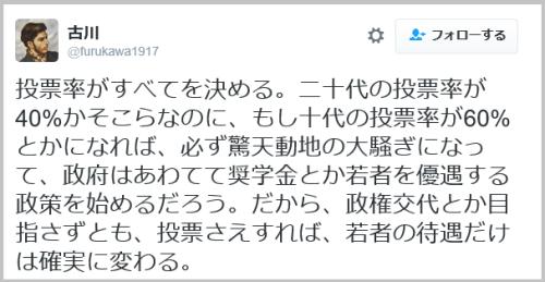 senkyo_touhyouritsu (7)