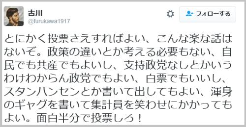 senkyo_touhyouritsu (8)