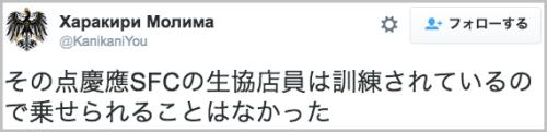 suisosui_daigakuseikyou7