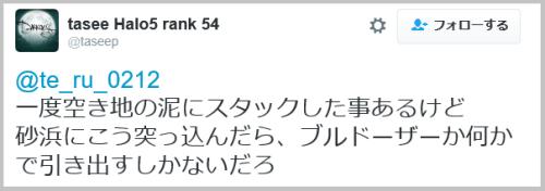 sunahama_stuck (11)
