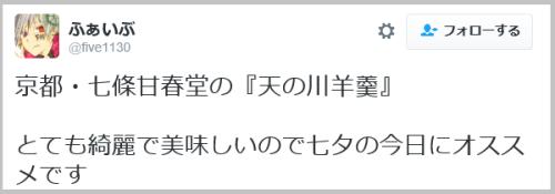 tanabata_milkyway (9)