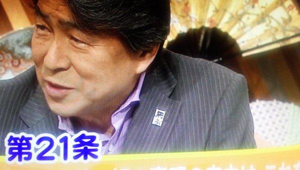 torigoe_jimusho (8)