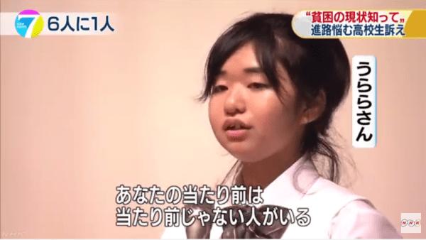 NHK_hinkon10