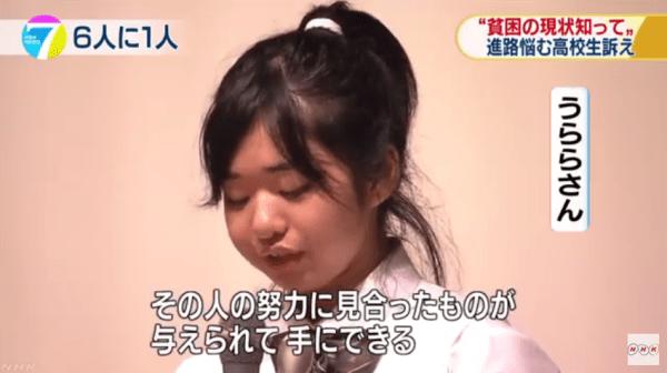 NHK_hinkon13