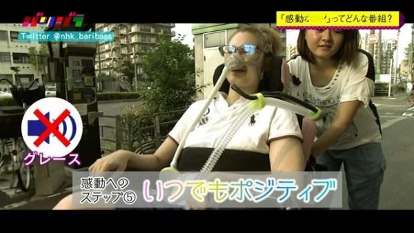 NHKparibara (5)