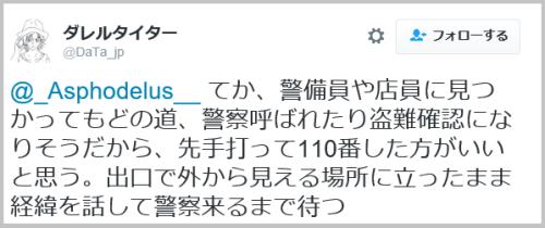 close_shop (13)