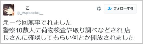 close_shop (6)