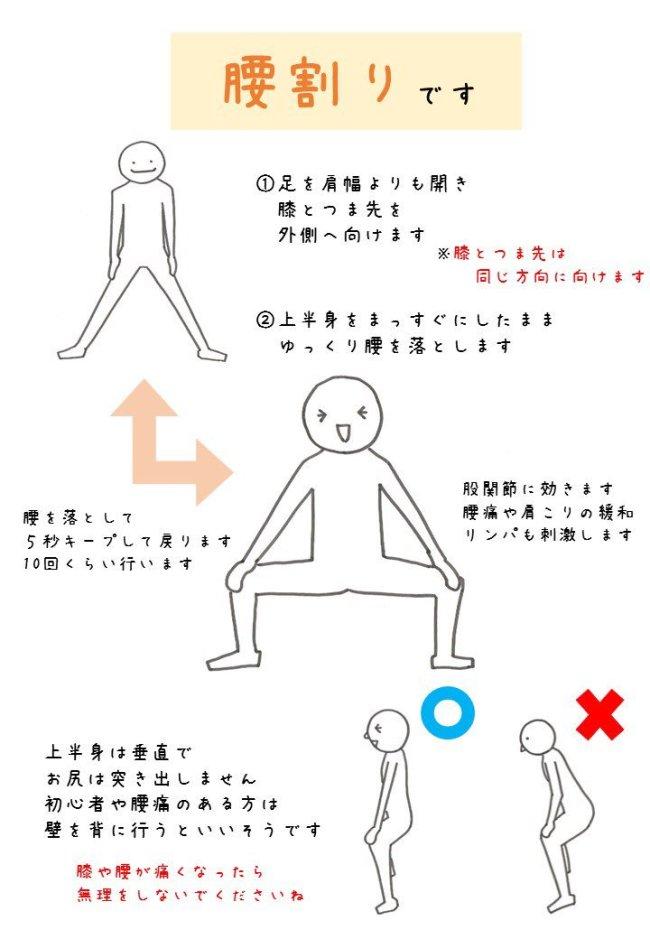 foot_salonpas (7)
