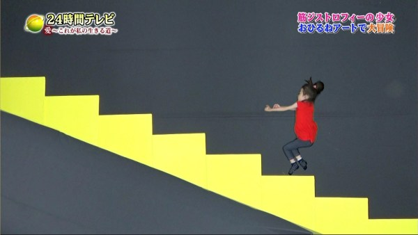 fujisan24TV (1)