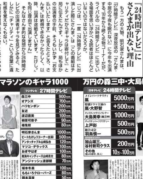 fujisan24TV (5)