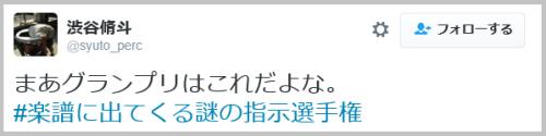 gakufu_strange (15)