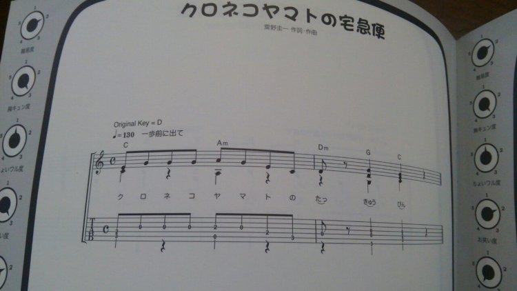 gakufu_strange (6)