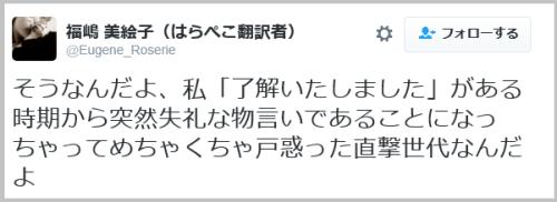 gokuro_goyou (2)